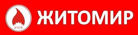 """Атем """"Житомир"""""""